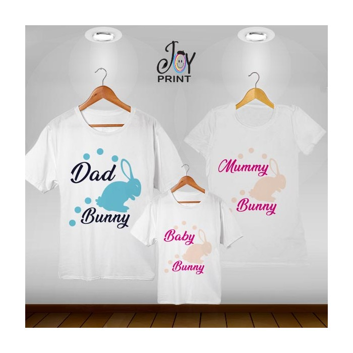 Tris T-shirt/body Pasqua Bunny