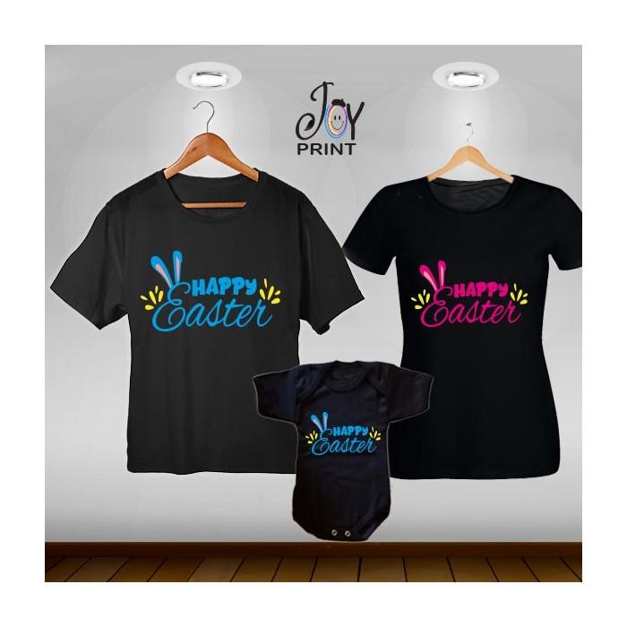 Tris T-shirt/body Pasqua Happy Easter Nero
